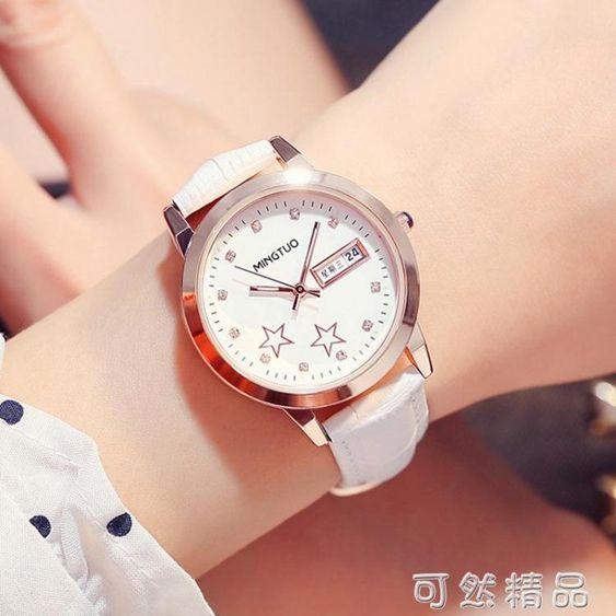 雙日歷中學生手錶女簡約韓版夜光防水可愛女手錶潮流電子腕表