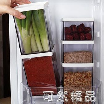 韓國進口昌信冰箱門多層方形塑料保鮮盒廚房收納罐密封盒