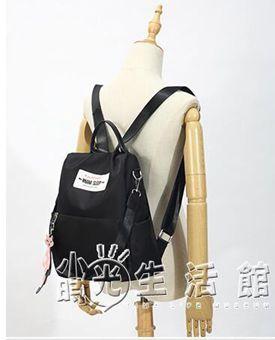 牛津布尼龍ins超火雙肩包女新款時尚百搭防盜大容量旅行背包