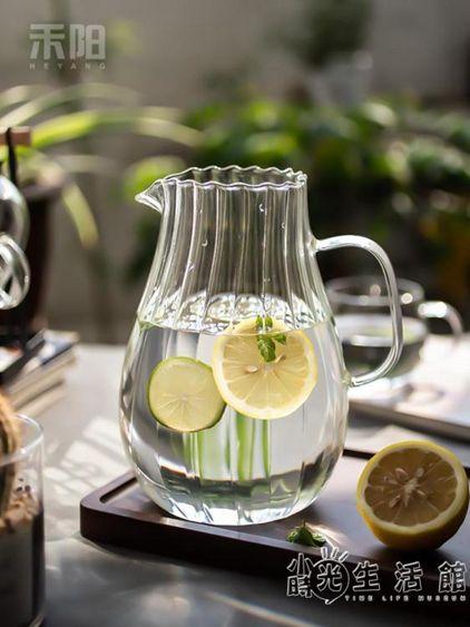 玻璃涼水壺耐高溫家用大容量杯防爆扎壺果汁涼白開茶壺套裝冷水壺