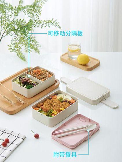 上班微波爐飯盒便當盒分格日式學生食堂帶蓋簡約韓國2層健身餐盒