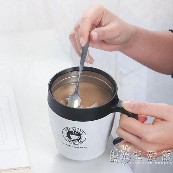 攪拌杯水杯女不銹鋼保溫咖啡杯帶蓋勺潮流馬克杯網紅ins杯子