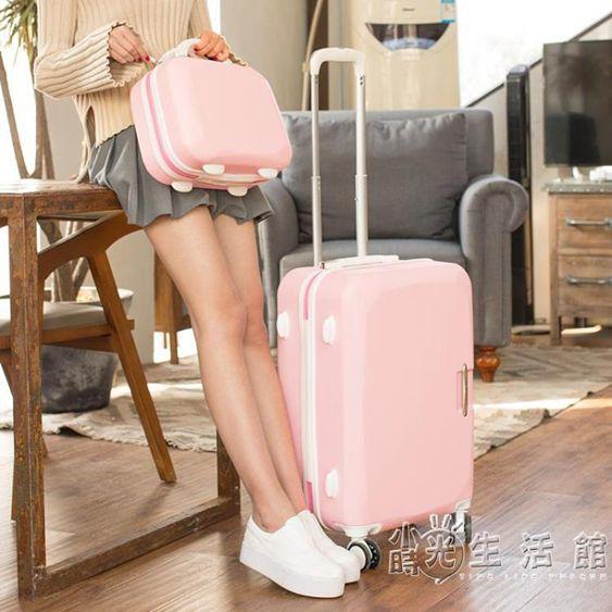行李箱女拉桿箱小清新旅行箱20寸大學生密碼箱萬向輪24寸韓版26寸WD