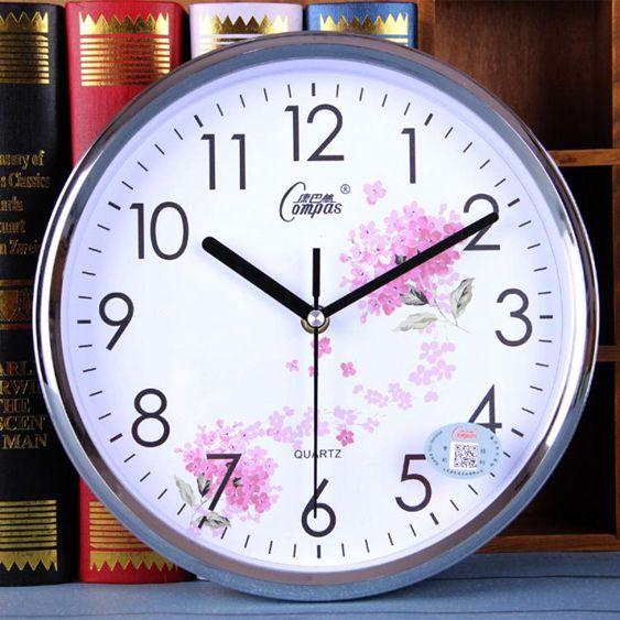 康巴絲10英寸簡約掛鐘臥室客廳辦公靜音現代時尚鐘掛錶創意石英鐘HM