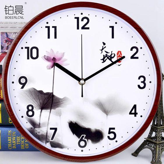 鉑晨簡約石英鐘現代鐘錶個性掛鐘創意中式鐘客廳時鐘掛錶靜音壁鐘HM