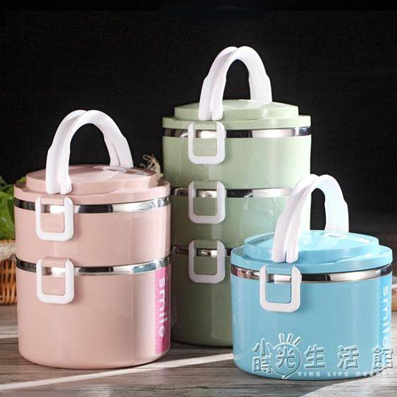 手提大容量不銹鋼飯盒學生雙層保溫便當盒成人日式分格多層餐盒子