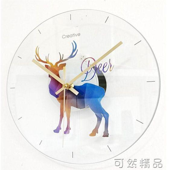 北歐掛鐘鐘表客廳家用時鐘個性創意潮流時尚現代簡約藝術臥室