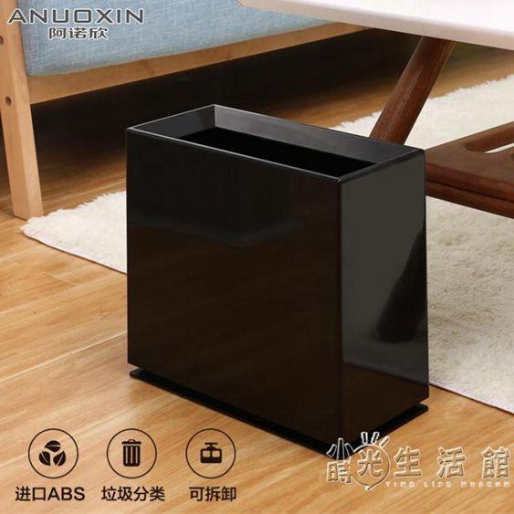 日式垃圾桶創意無蓋衛生間客廳臥室廚房家用廁所紙簍辦公室長方形
