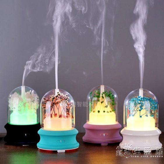 流光瓶香薰機超聲波家用氛圍夜燈香薰機加濕器迷你永生花香薰機