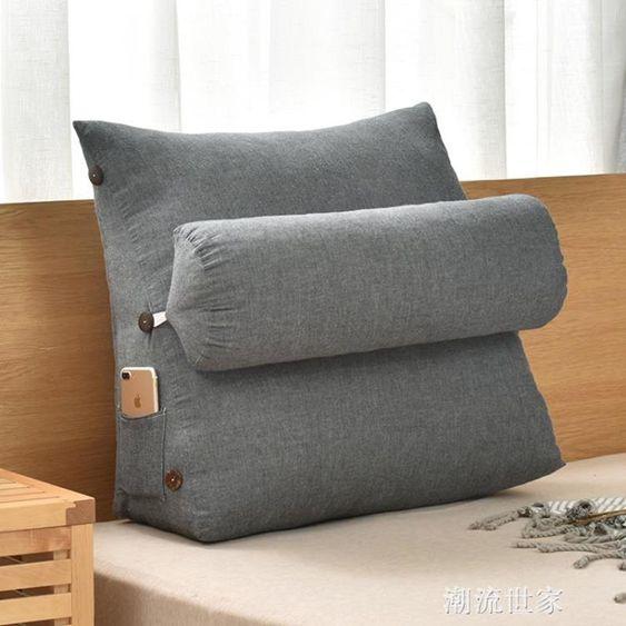 日式水洗棉床頭板靠墊軟包護腰床上靠枕三角沙發大靠背墊可拆洗MBS