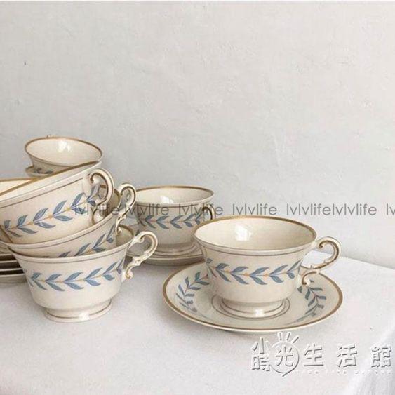 旅侶ins同款復古金邊樹葉咖啡杯碟奶茶下午茶杯碟