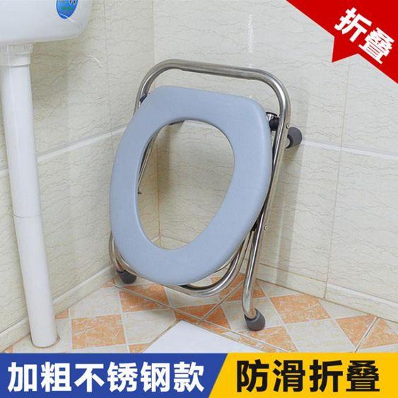 坐便椅老人孕婦坐便器加固防滑家用便攜式可折疊蹲廁行動馬桶凳子