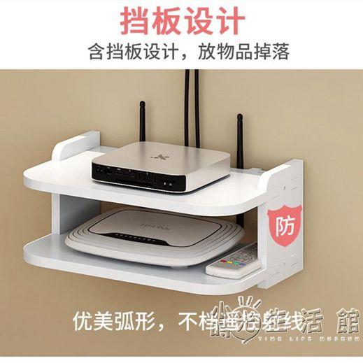 簡約機頂盒置物架路由器架子酒店投影儀無線WiFi貓墻上免打孔壁掛