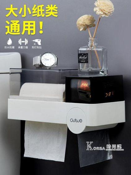 面紙盒衛生間紙巾盒廁所免打孔卷紙筒抽紙創意家用防水廁紙衛生紙置物架