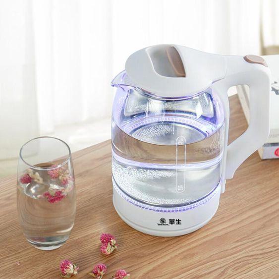 電熱水壺家用迷你電茶壺自動斷電1.8L大容量特價高硼矽玻璃【】