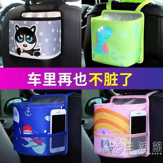 車載垃圾桶汽車內用車掛式收納箱座椅背創意卡通多功能垃圾袋用品