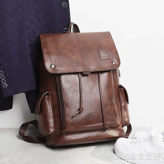 雙肩包男士時尚電腦包大容量背包pu皮質韓版潮流休閒大學生書包