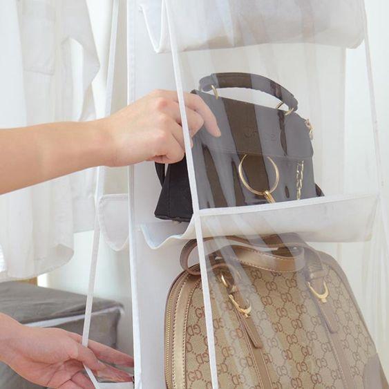 皮包收納袋布藝包包掛袋懸掛式牛津布收納袋多層透明儲物袋子