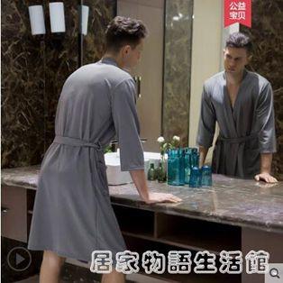 睡袍男夏季薄款長款加大碼睡衣浴衣酒店美容院吸水速幹華夫格浴袍