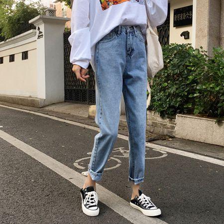 高腰牛仔褲女秋季2020新款韓版小個子泫雅褲顯瘦百搭哈倫褲九分褲