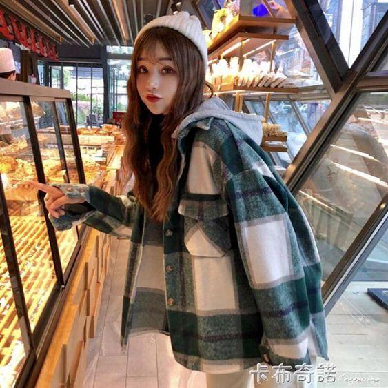 初秋新款外套女秋季拼接女士格子學生寬鬆韓版上衣ins潮春秋