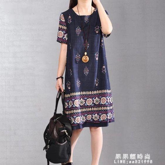 棉麻洋裝2020夏裝新款民族風寬鬆印花中長款圓領短袖復古大碼棉麻洋裝女