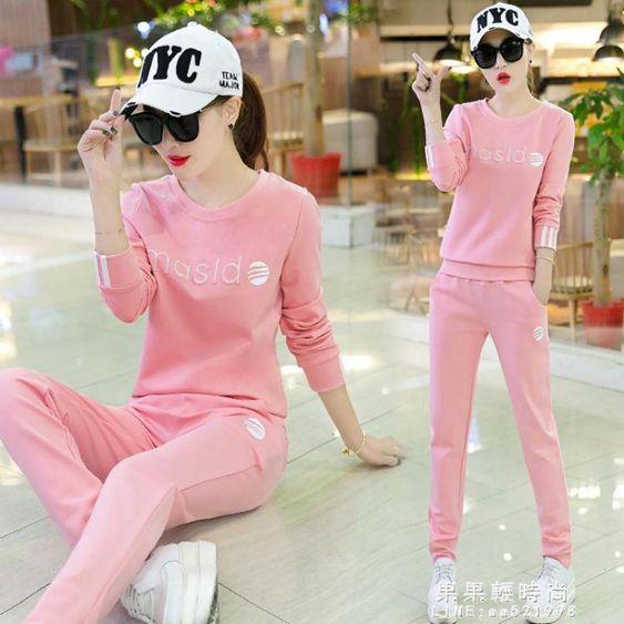 休閒運動服套裝女2020春秋新款韓版時尚修身顯瘦印花連帽T恤兩件套潮