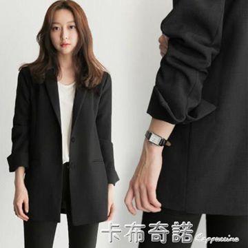 外套女春秋冬休閒小西服顯瘦黑色正裝職業裝韓版大碼寬鬆百搭西裝