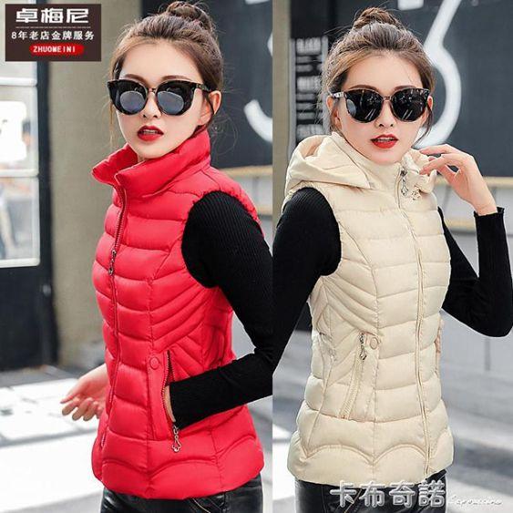 秋冬季短款連帽羽絨棉女士馬甲時尚百搭寬鬆韓版修身顯瘦學生加厚