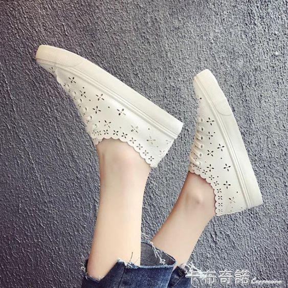 春夏新款淺口小白鞋女鏤空透氣一腳蹬懶人鞋韓版百搭平底鞋子