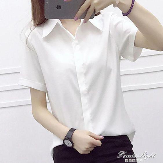 白襯衫女夏短袖職業裝韓版修身休閒百搭大碼工裝學生襯衣ol上衣