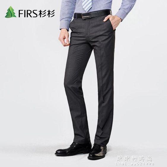 西褲男褲夏季男士薄款免燙修身商務休閒職業正裝直筒長褲男西褲