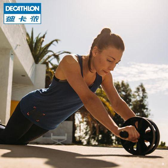 健腹輪迪卡儂健腹輪腹肌輪健腹器捲腹輪健身輪男女健身器材家用靜音CRO
