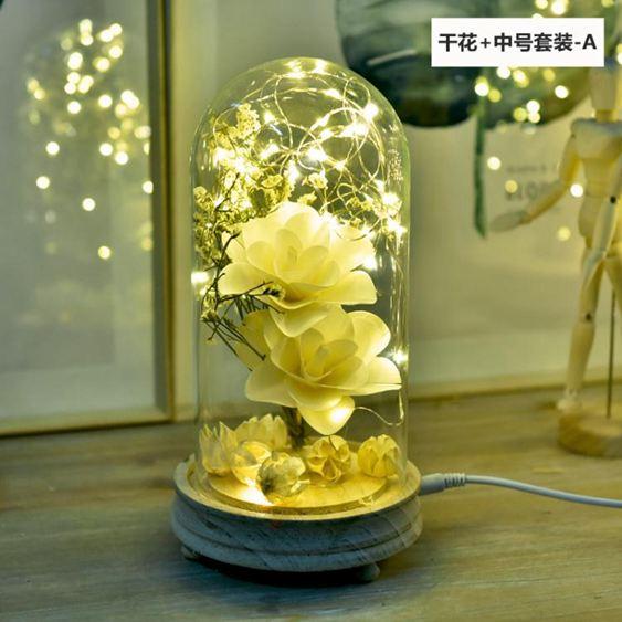 北歐簡約玻璃罩愛心臺燈火樹銀花燈創意浪漫聖誕生日禮物臥室夜燈