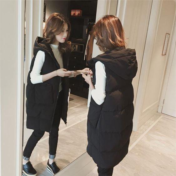 連帽羽絨棉馬甲女冬中長款寬鬆大碼韓版新款加厚坎肩背心外套