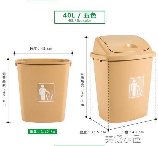 戶外大垃圾桶大號升L學校廚房家用有蓋大容量商用無蓋環衛