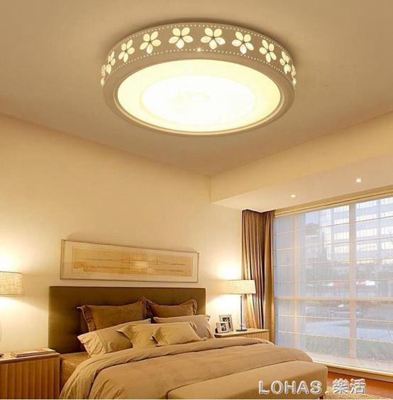 led圓形吸頂燈無極遙控客廳燈具溫馨浪漫臥室燈現代簡約餐廳燈飾220V
