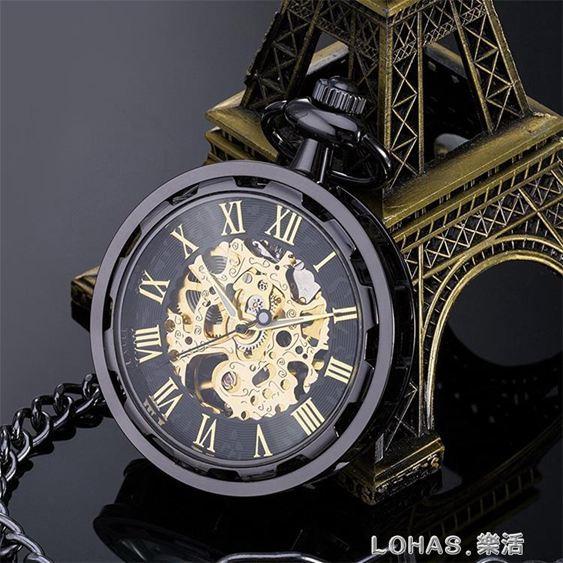 蒸汽朋克車輪個性懷錶復古機械錶男女錶鏤空鋼齒輪合金掛錶?條錶【雙12購物節特惠】