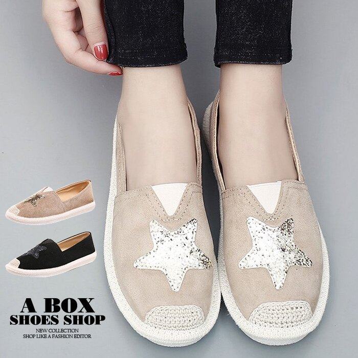 【KSW326】圓頭包鞋 V口伸縮套腳懶人鞋 休閒鞋 質感絨面金蔥星星 2色