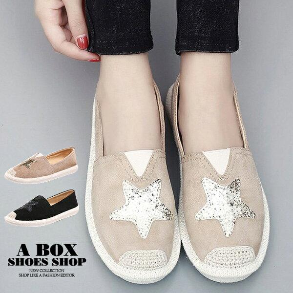 格子舖:【KSW326】圓頭包鞋V口伸縮套腳懶人鞋休閒鞋質感絨面金蔥星星2色