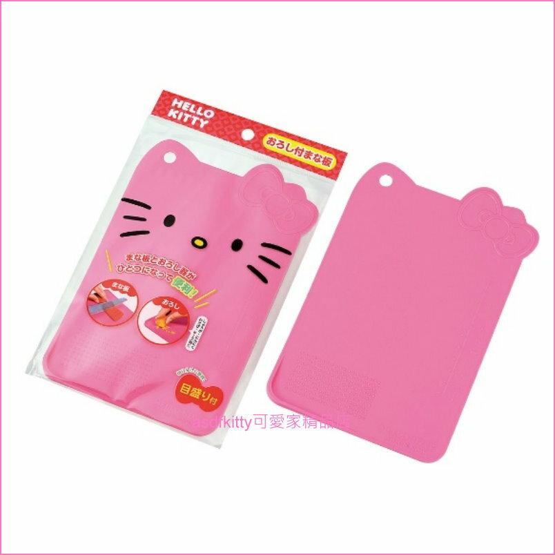 asdfkitty可愛家☆KITTY粉色可磨泥迷你砧板/切菜板-日本正版商品
