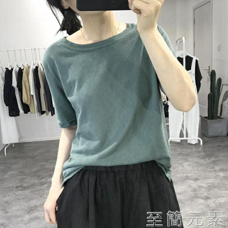 亞麻上衣亞麻短袖白色t恤女式夏季寬鬆顯瘦韓國純色簡單透氣圓領薄款上衣 創時代3C 交換禮物 送禮