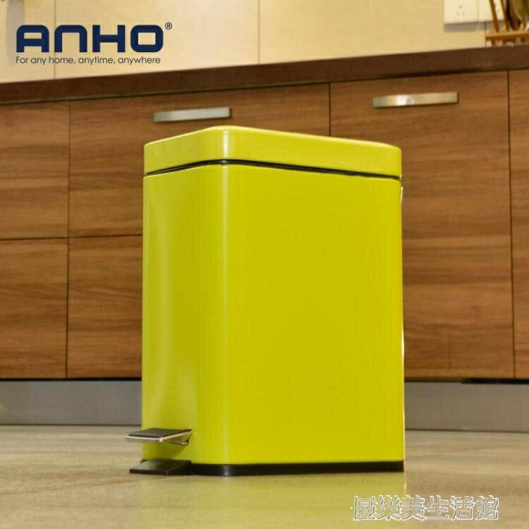 夯貨折扣! ANHO長方形垃圾桶衛生間廁所有蓋創意不銹鋼腳踏家用客廳臥室廚房 YDL
