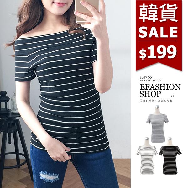 針織衫-正韓一字領細條合身針織上衣-eFashion 預【F10143177】