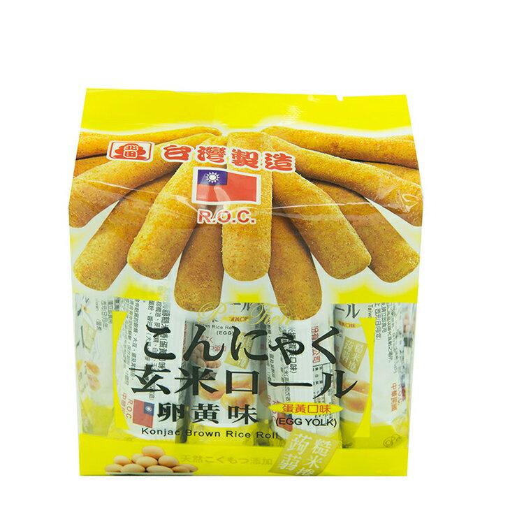 北田蒟蒻糙米捲蛋黃口味-160g