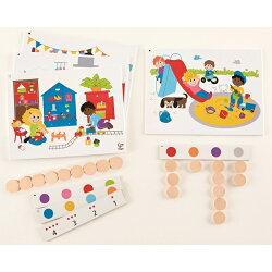 【免運費】《 德國 Hape 愛傑卡》親子教育系列 - 找和數顏色遊戲