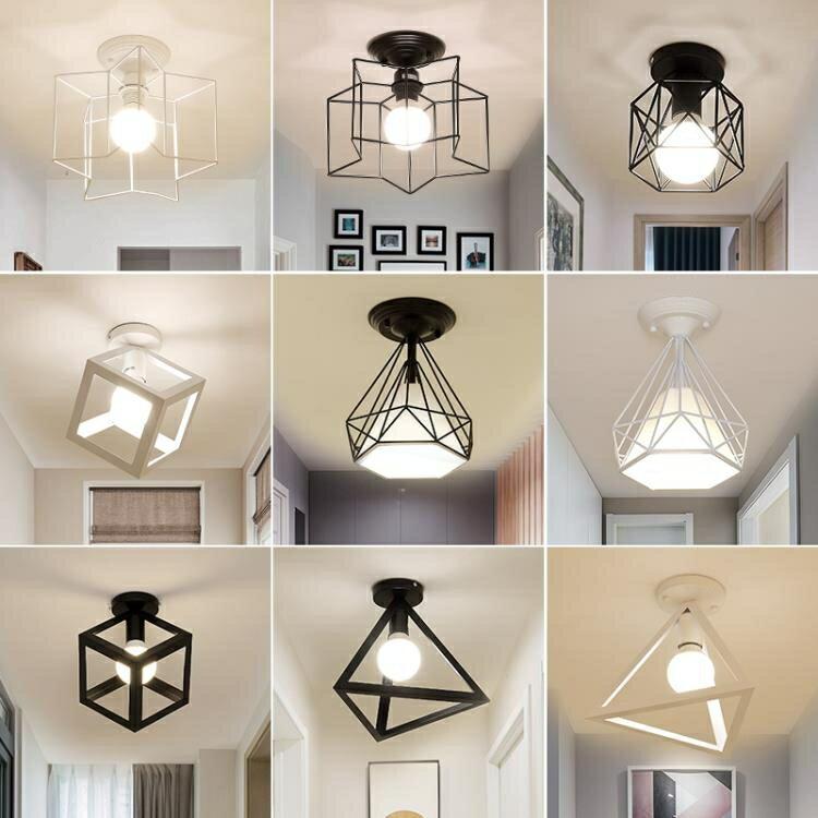 吸頂燈 北歐風格現代簡約過道走廊陽臺創意衣帽間玄關進門入戶門廳吸頂燈