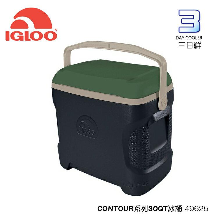 IgLoo CONTOUR系列30QT冰桶49625【深綠】 /城市綠洲專賣 (保鮮、保冷、美國製造、露營、釣魚)