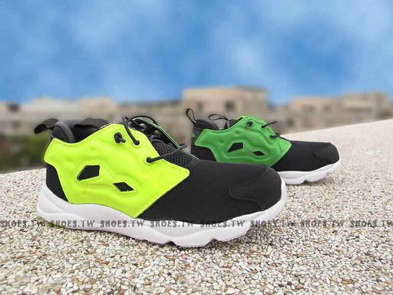 Shoestw【V70592】Reebok FuryLite 中童鞋 免綁帶 黑黃綠 撞色