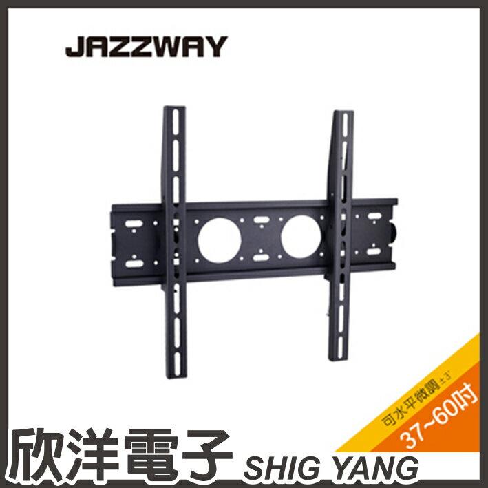 ※ 欣洋電子 ※JAZZWAY 37-60吋液晶萬用壁掛架(ITW-S2)